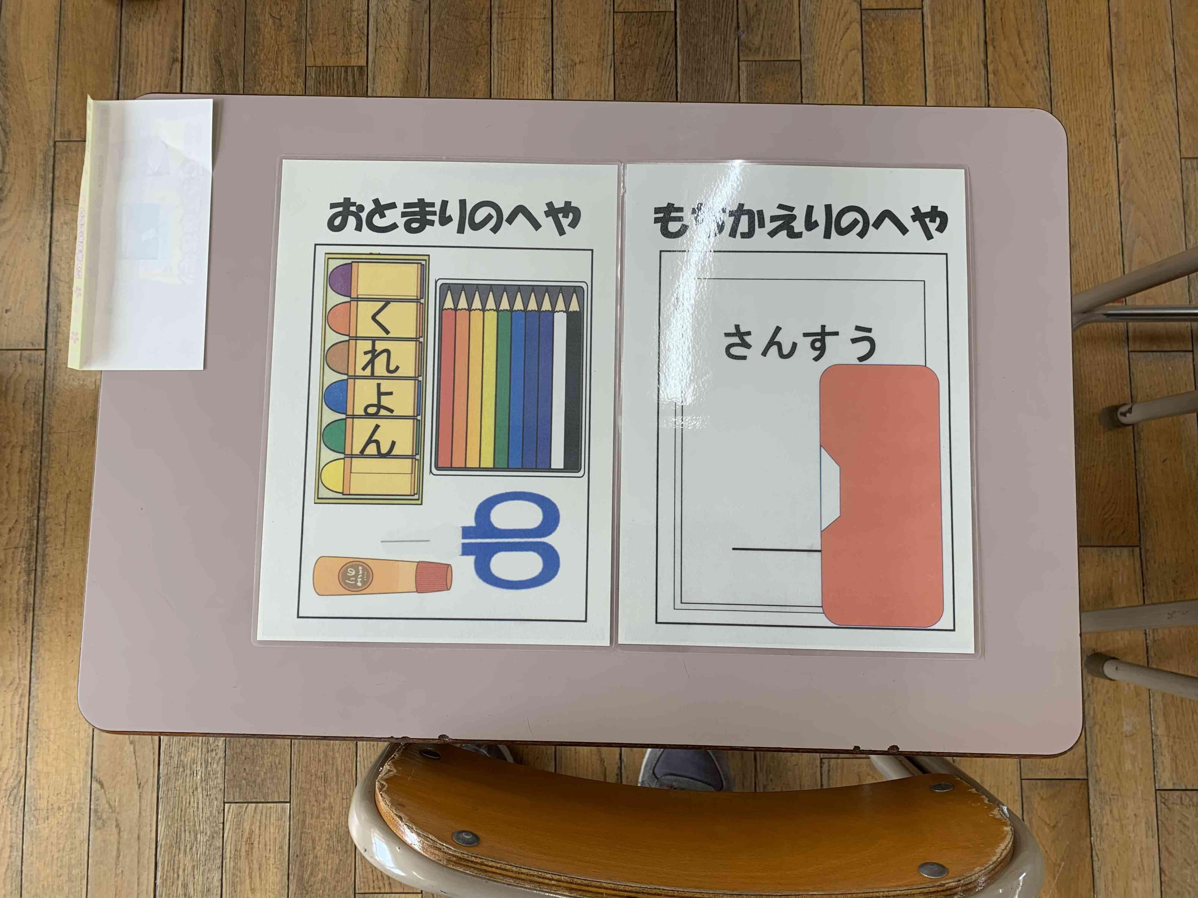 い 道具箱2.JPG