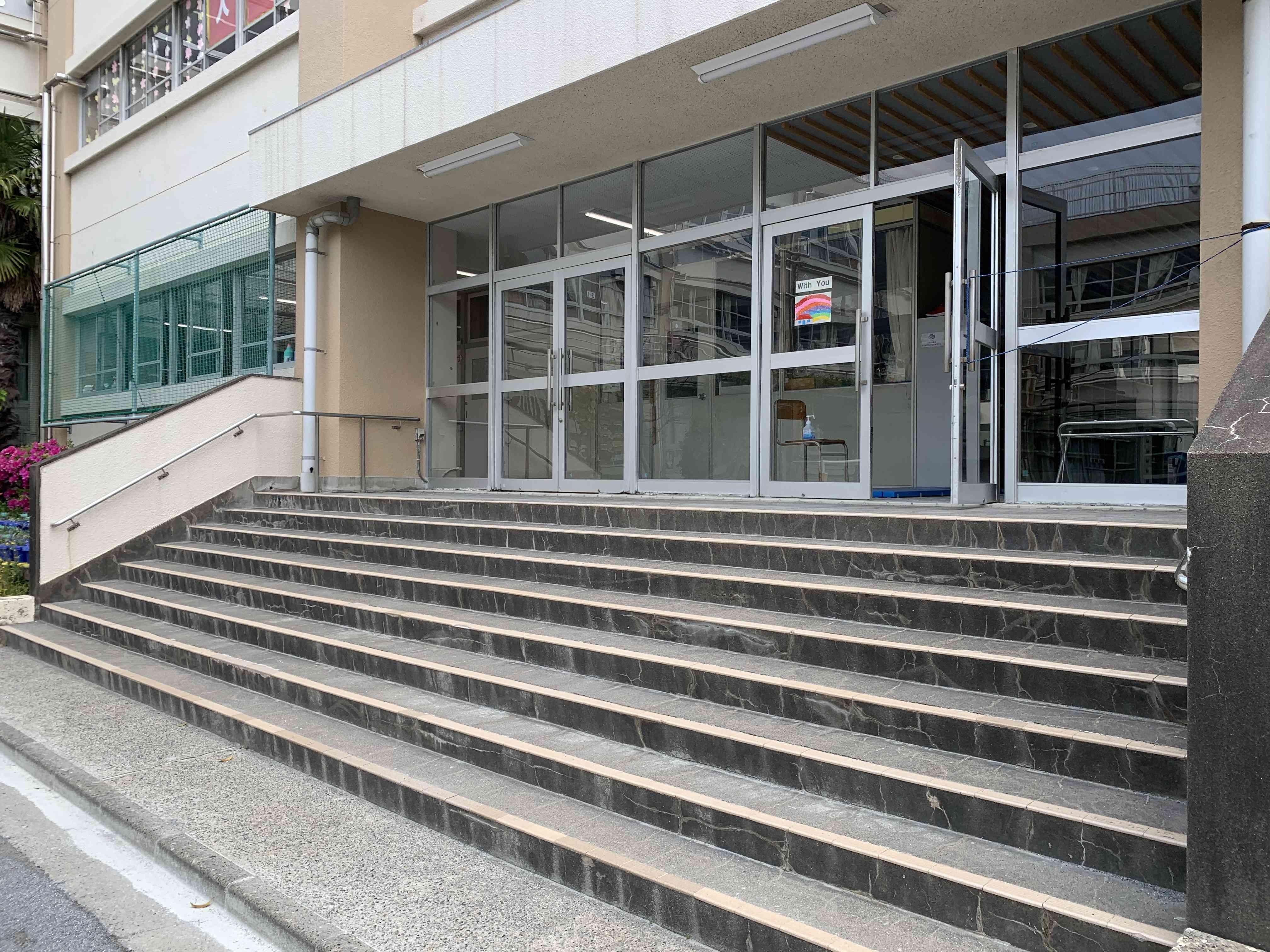 け きっず階段.JPG