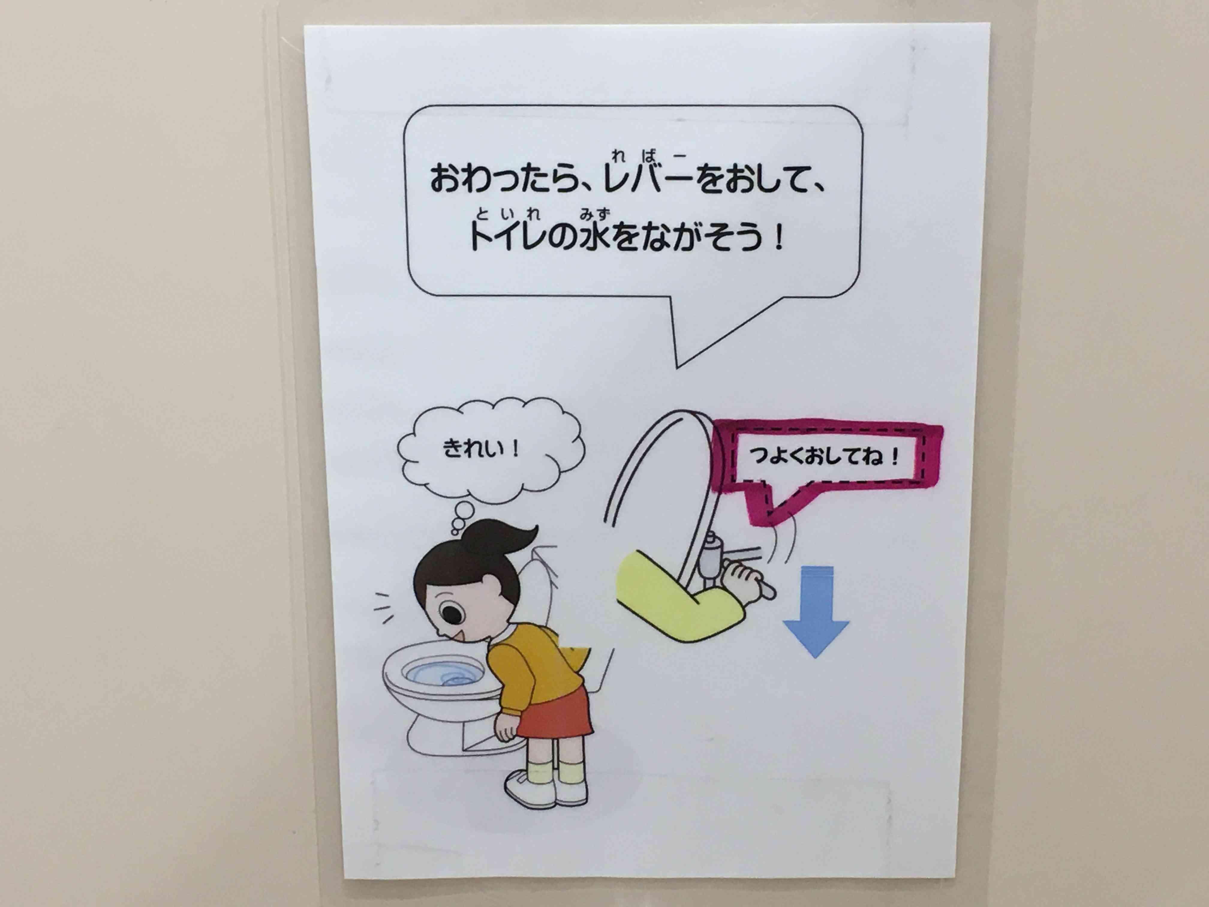 トイレ④.JPG